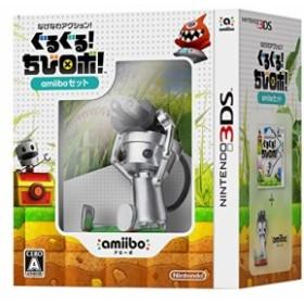 なげなわアクション!ぐるぐる!ちびロボ!amiiboセット - 3DS(中古品)