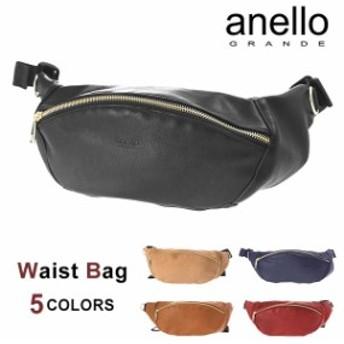 anello アンティークフェイクレザー ウエストバッグ GU-A0906