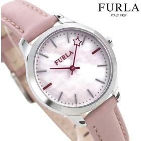 先着1,000円割引クーポン フルラ 時計 ライク 32mm レディース 腕時計 4251119509 FURLA ピンクシェル×ピンク 革ベルト