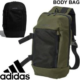 ボディバッグ ワンショルダー バッグ アディダス adidas クロスボディバッグ スポーツ カジュアル メンズ レディース 鞄 かばん/FVT49