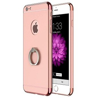 iphone7 ケース iPhone 7カバー フルカバーケース スマートフォン指1本で保持 リングスタンド 3in1 バンカーリング 三段式バンパ...