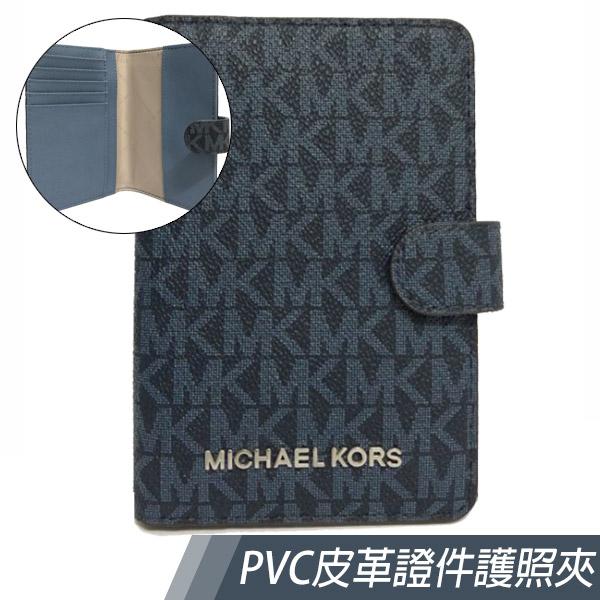 MICHAEL KORS MK防刮皮革證件夾/護照夾(深藍)