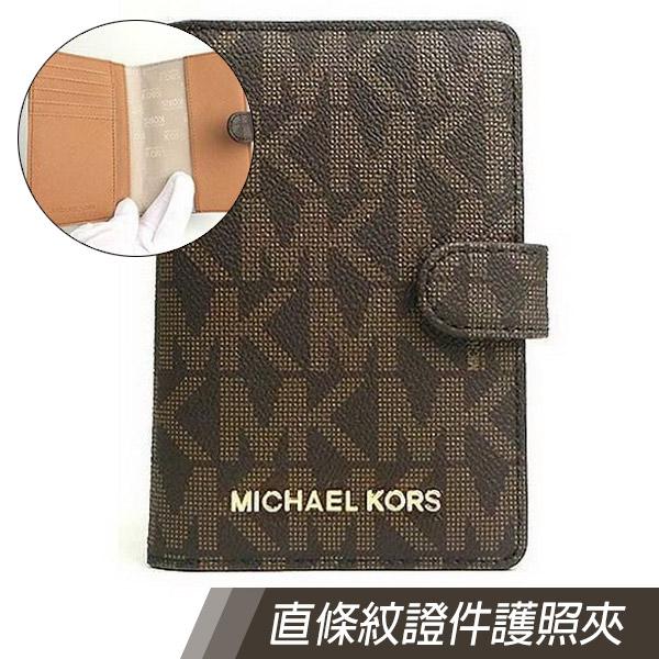 MICHAEL KORS MK直條紋證件夾/護照夾(深咖啡)