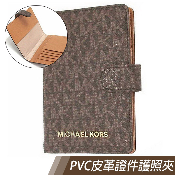 MICHAEL KORS MK防刮皮革證件夾/護照夾(深咖啡)