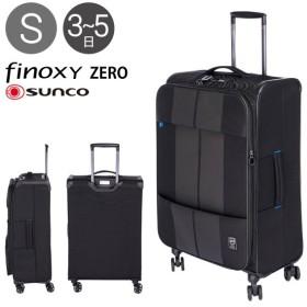 サンコー スーツケース 59L 60cm 2.7kg ソフト ファスナー フィノキシーゼロ FNZR-60 SUNCO | キャリーバッグ 軽量 拡張 [PO10]