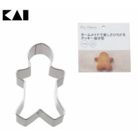 ▼【手作りお菓子】【B】KHS クッキー抜型 子供(小)【型】 000DL6209【D】【メール便】