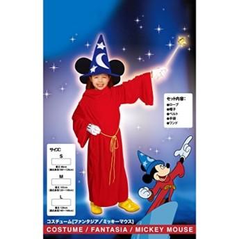 ディズニー ミッキーファンタジア キッズコスチューム 男女共用 140cm-160cm