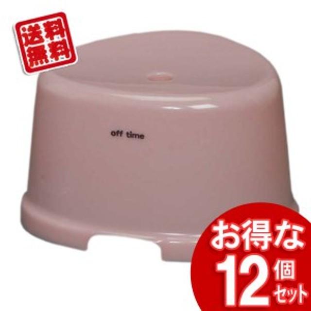 ▼風呂椅子 OBI-210送料無料 12個セット ピンク 風呂いす バスチェア お風呂いす お風呂用品 浴用イス イス 椅子 チェア 桶 浴用品 いす