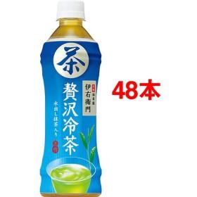 伊右衛門 贅沢冷茶 (500mL48本)