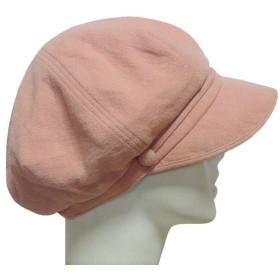 【外出用】【医療用帽子】【ケア帽子】 ワッシャーキャスケット:ライトピンク