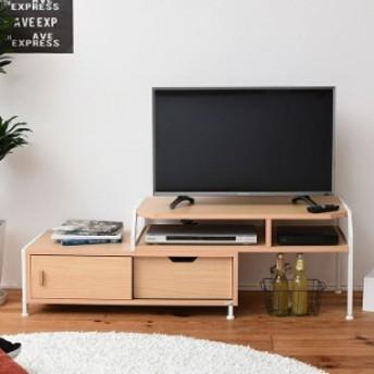 Rita リタ 伸縮テレビボード テレビ台 テレビボード 伸縮 40インチ 40型