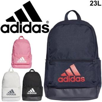リュックサック デイパック アディダス adidas クラシックロゴ バックパック 23L スポーツバッグ メンズ レディース 学生 通学 カジュアル 鞄 かばん/FTB46