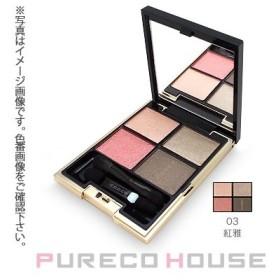 SUQQU (スック) デザイニング カラー アイズ #03 紅雅【メール便可】