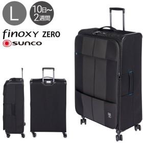 SUNCO サンコー フィノキシーゼロ ソフトスーツケース 88L FNZR-72