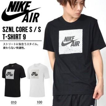 半袖 Tシャツ ナイキ NIKE メンズ SZNL コア S/S TEE シャツ 9 ロゴ ビッグロゴ プリント トレーニング スポーツウェア AIR ナイキエア AR5034 2019春新作