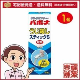 【第2類医薬品】バポナ うじ殺しスティックS 粒剤(40Gx4本入) [宅配便・送料無料] 「T60」