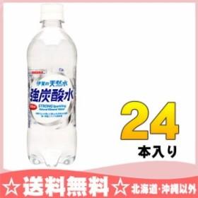 サンガリア 伊賀の天然水強炭酸水 500ml ペットボトル 24本入