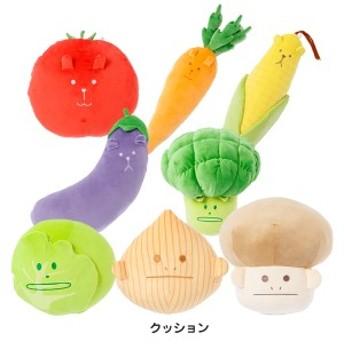 CRAFTHOLIC (クラフトホリック) クッション Vegetable CRAFT C284-1/C284-2/C284-3/C284-4/C284-5/C284-6/C284-7/C284-8