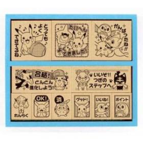 木製ごほうびスタンプ ポケットモンスター サン&ムーン [SDH-102] 【ポケモン pokemon ビバリー】