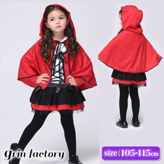 569f065de5cdf 赤ずきん コスプレ コスチューム 子供用 ハロウィン 衣装 赤ずきんちゃん マント ワンピース 子ども服 女の子
