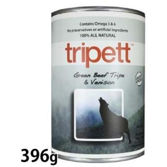 ▼ペットカインド トライペット 缶詰 グリーンビーフトライプ&ベニソン 396g