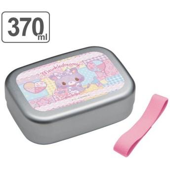 お弁当箱 アルミ製 ミュークルドリーミー 370ml 子供 キャラクター ( アルミ弁当箱 幼稚園 保育園 弁当箱 )