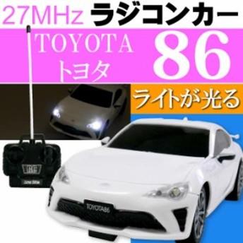 送料無料 TOYOTA トヨタ 86 白 ラジコンカー Ah053