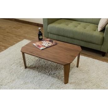 Rosslea 折り畳みテーブル 75×50cm UHR-75 ウォールナット(WAL)折りたたみセンターテーブル 折りたたみローテーブル