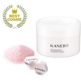 [KANEBO]リフレッシング パウダー ウォッシュ 洗顔