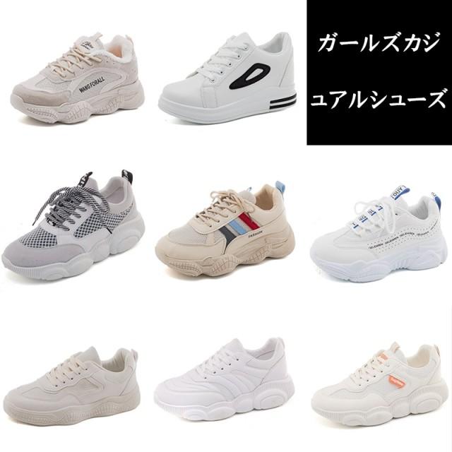 【WXA】ファッション/軽量 通気性/スニーカー/スニーカー レディース ローカット/花柄 フラワーシューズ/靴 /学生靴/ 厚底スニーカ