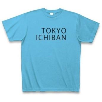 ◆TOKYOICHIBAN◆文字◆ロゴ◆ヘビーウェイト◆半袖◆Tシャツ◆シーブルー◆各サイズ選択可