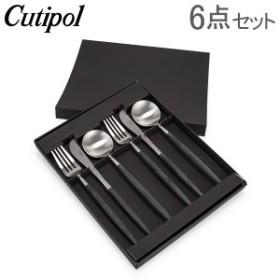 クチポール Cutipol GOA(ゴア) ディナー6点セット(ナイフ/フォーク/テーブルスプーン) ブラック
