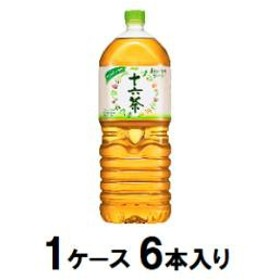 アサヒ飲料 十六茶 2L(1ケース6本入) ジユウロクチヤ2L6[ジユウロクチヤ2L6]【返品種別B】