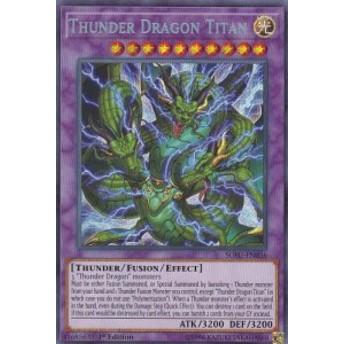 遊戯王 SOFU-EN036 超雷龍―サンダー・ドラゴン Thunder Dragon Colossus (英語版 unlimited シークレットレア) Soul Fusion Pack