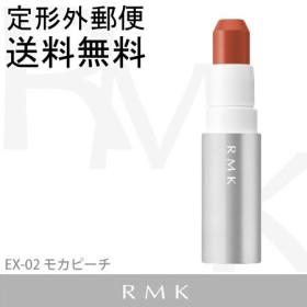 RMK マルチクレヨン 02 モカピーチ