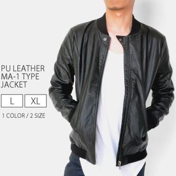ジャケット メンズ:PUレザーMA-1タイプジャケット ライトアウター #T824