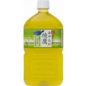 綾鷹 (1.0L12本入)
