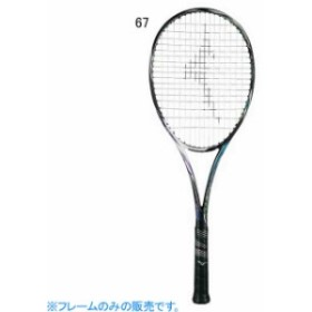 ミズノ テニス ソフトテニスラケット スカッド01シー SCUD 01-C  MIZUNO 63JTN854