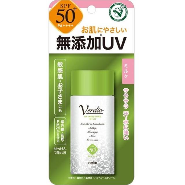 近江兄弟社 ベルディオ UVモイスチャーミルク N 40g