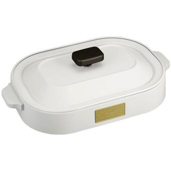 【Toffy トフィー】コンパクトホットプレート(2枚プレート) アッシュホワイト ホットプレート・グリル鍋