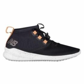 ニューバランス New Balance メンズ シューズ・靴 ランニング・ウォーキング Cypher Run Black Veg Tan ed2c270b9