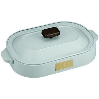 【Toffy トフィー】コンパクトホットプレート(2枚プレート) ペールアクア ホットプレート・グリル鍋
