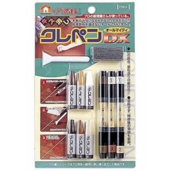 高森コーキ キズ消しクレペン DX RKK-03