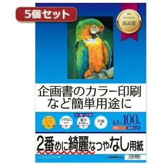 JP-EM4NA3N2X5