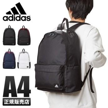 adidas アディダス リュックサック 23L ユニセックス 55851