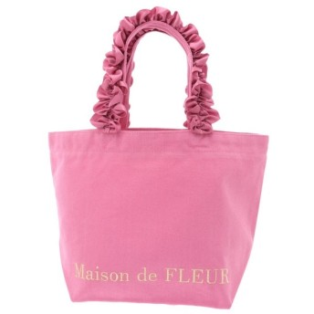 Maison de FLEUR フリルハンドルトートバッグ Sサイズ