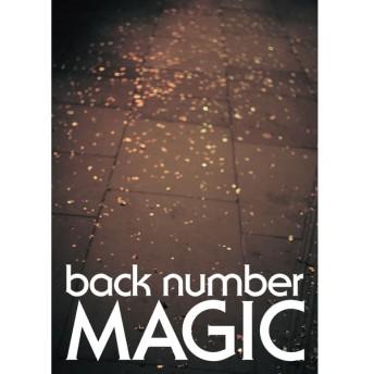 back number/MAGIC(初回限定盤A/CD+DVD+PHOTO BOOK)