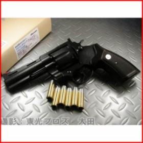 マルシン工業 8mmBBガスガン コルト アナコンダ 4インチ ブラックABS maxi8 Xカートリッジ仕様 【エアガン エアーガン】