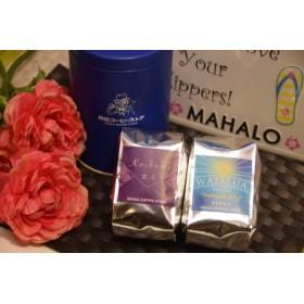 シンガポールで好評の新ブレンド「恋文」と日本初販売!ハワイ「ワイアルア・コーヒー/ナチュラル・ドライ」とオリジナル缶(豆のまま)