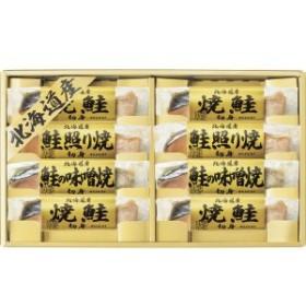 北海道 鮭三昧 2674-40 (仏事返礼向き)